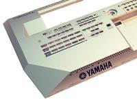 Autoryzowany Serwis Instrumentów muzycznych oraz Nagłośnienia YAMAHA